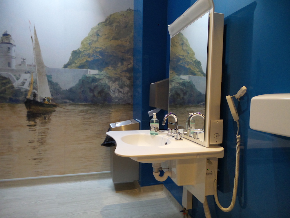 How About Being Positive? Celebrate the Isle of Man's First 'Changing Places' Toilet.